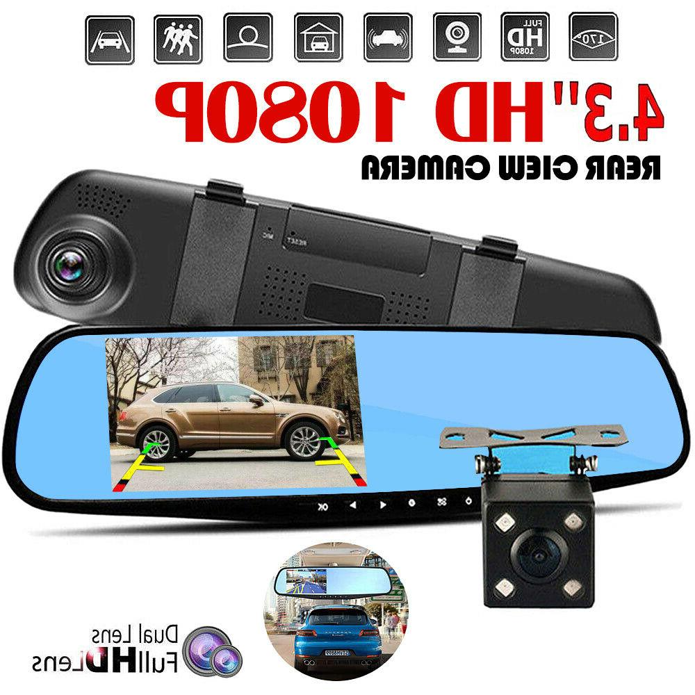 4.3'' Lens Cam with Rear View Camera
